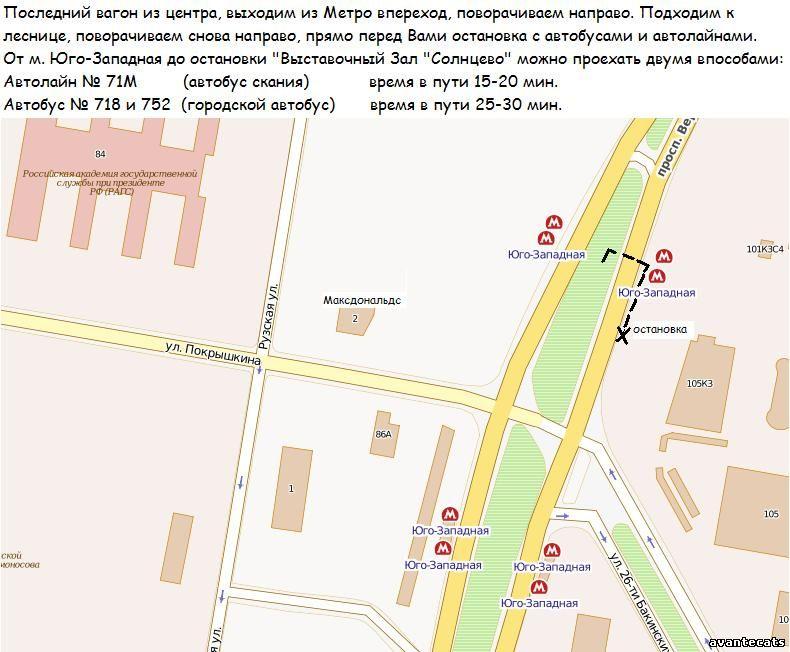 московских с метро кунцевская до солнцево как добраться курить легко